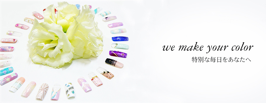 we make your color